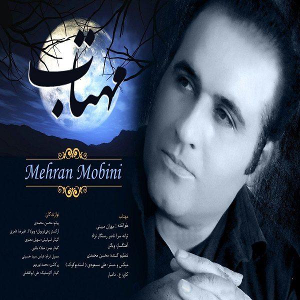 Mehran Mobini - Mahtab