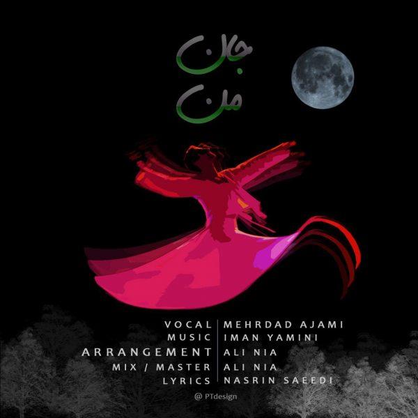 Mehrdad Ajami - Jane Man