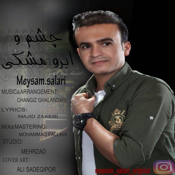 Meysam Salari - Cheshmo Abro Meshki