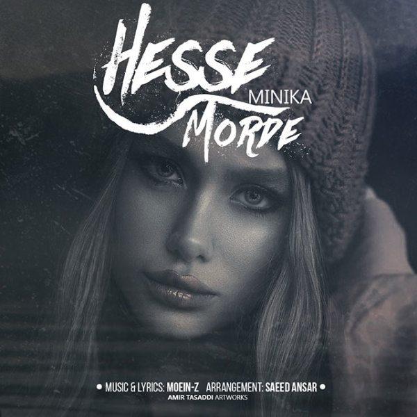 Minika - Hesse Morde
