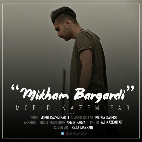 Moeid Kazemifar - Mikham Bargardi
