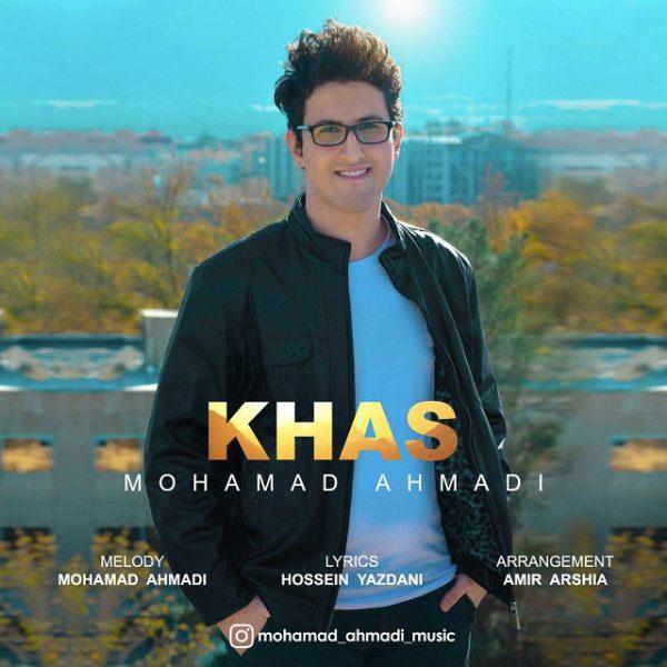 Mohammad Ahmadi - Khas