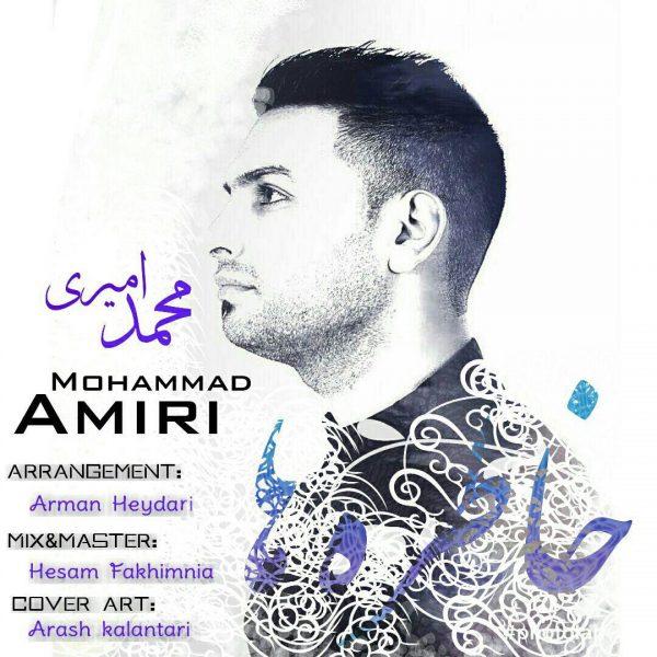 Mohammad Amiri - Khatereha