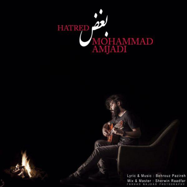 Mohammad Amjadi - Boghz