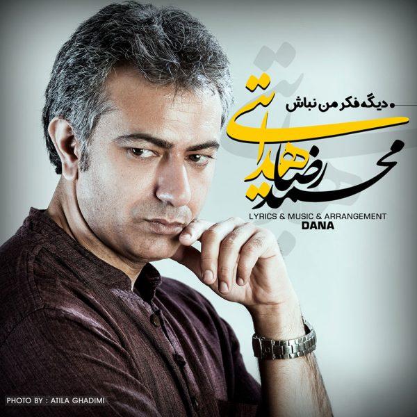 Mohammad Reza Hedayati - Dige Fekre Man Nabash