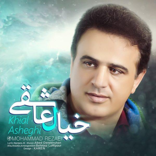 Mohammad Rezaei - Khial Asheghi