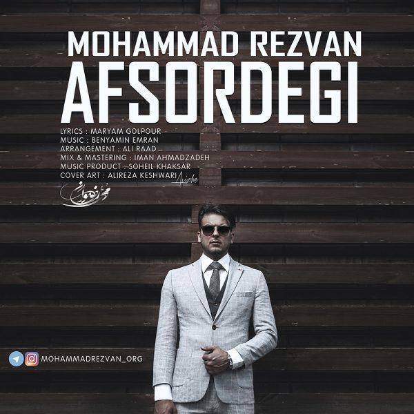 Mohammad Rezvan - Afsordegi