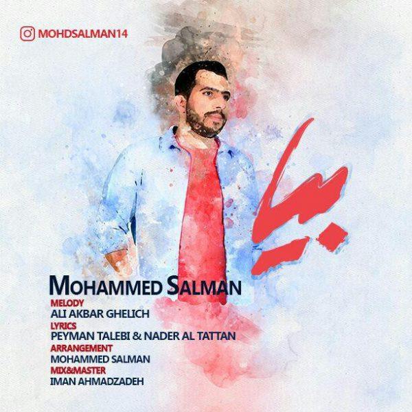 Mohammad Salman - Bia