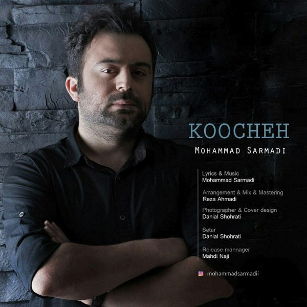 Mohammad Sarmadi - Koocheh