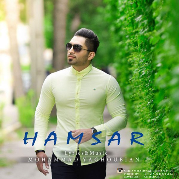 Mohammad Yaghoubian - Hamsar