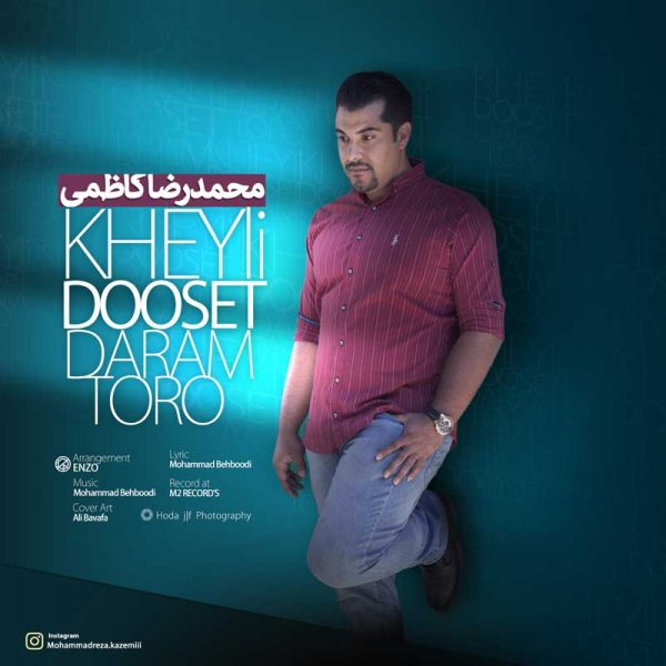 Mohammadreza Kazemi - Kheyli Dooset Daram Toro