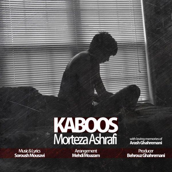 Morteza Ashrafi - Kaboos