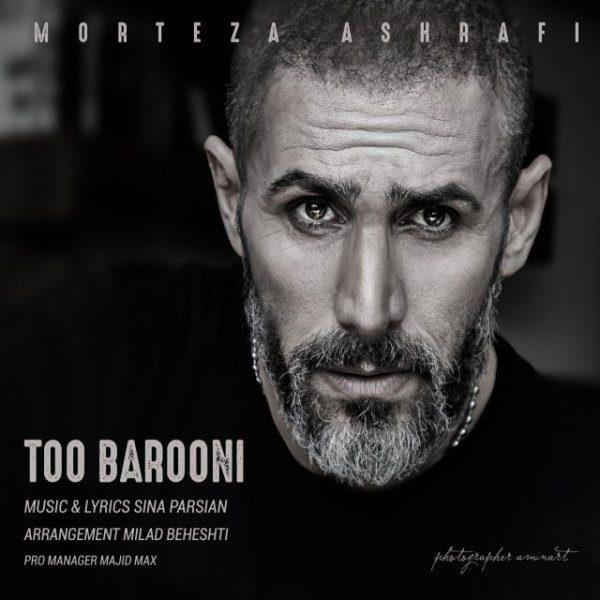 Morteza Ashrafi - To Barooni