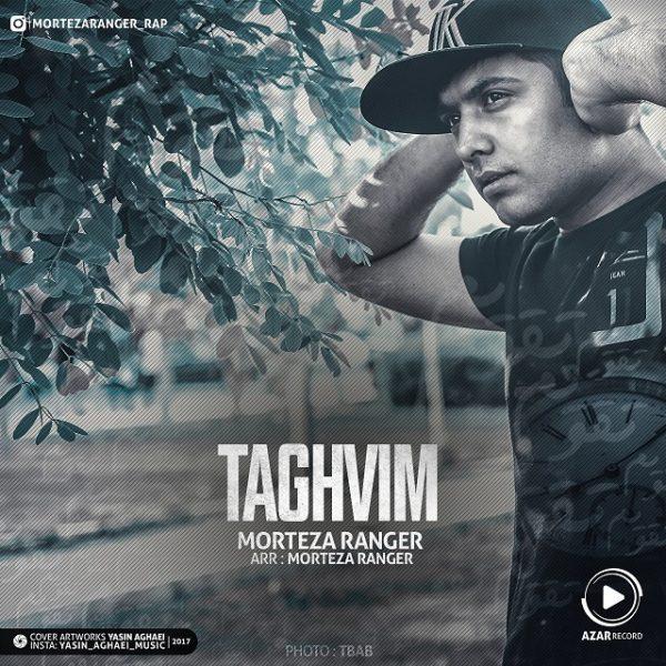 Morteza Ranger - Taghvim