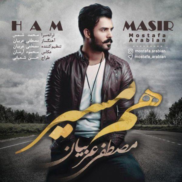 Mostafa Arabian - Ham Masir