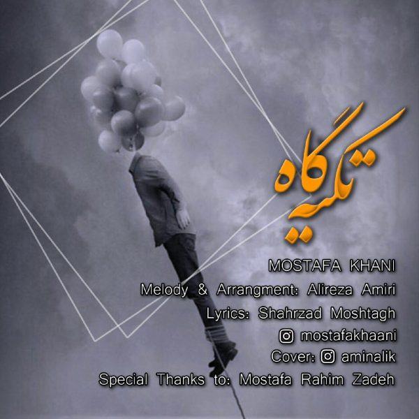 Mostafa Khani - Tekyegah