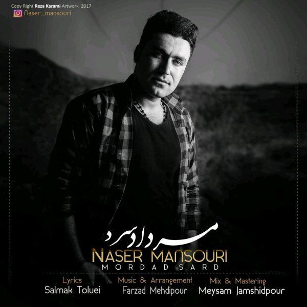 Naser Mansouri - Mordad E Sard