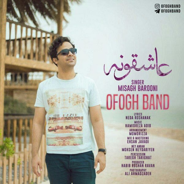 Ofogh Band - Asheghooneh