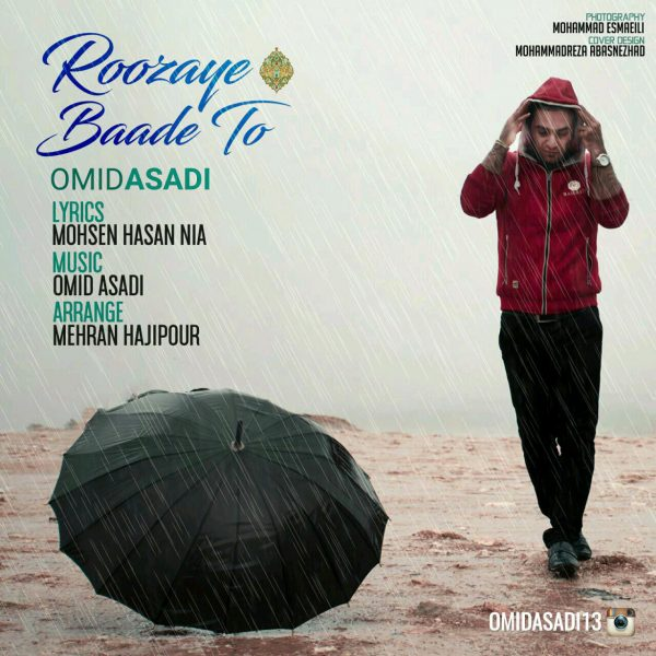 Omid Asadi - Roozhaye Bade To