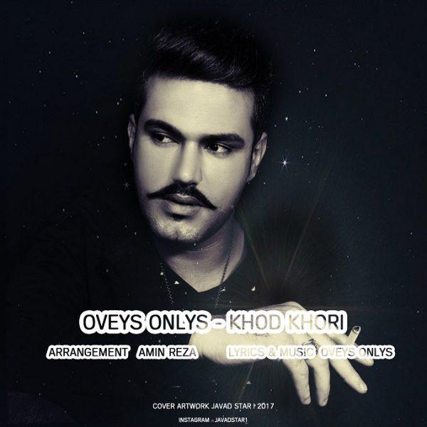 Oveys Onlys - Khod Khori