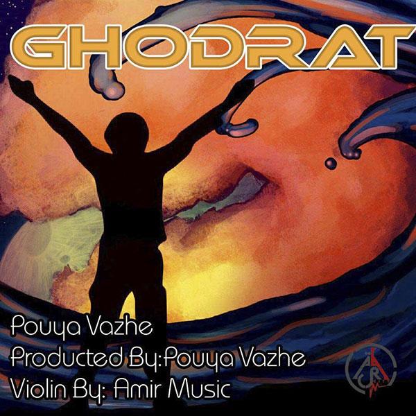 Pouya Vazhe - Ghodrat