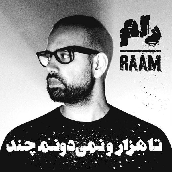 Raam - Naresidan