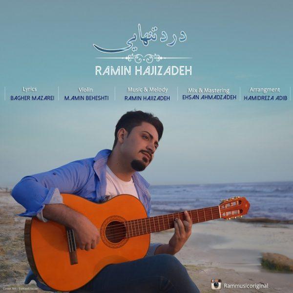 Ramin Hajizadeh - Darde Tanhaei