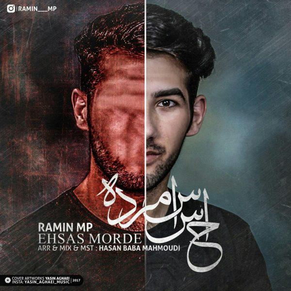 Ramin MP - Ehsas Morde