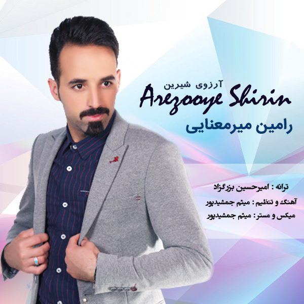 Ramin Mirmanaei - Arezoye Shirin
