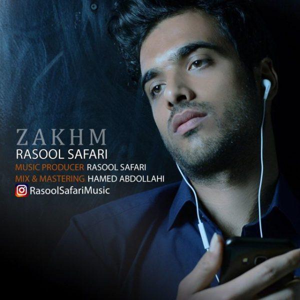 Rasol Safari - Zakhm
