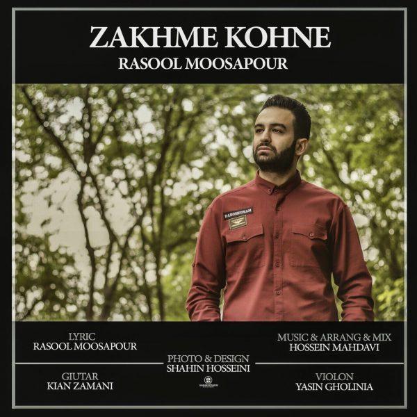 Rasoul Mousapour - Zakhme Kohne