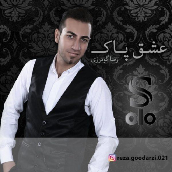 Reza Goodarzi - Eshghe Pak