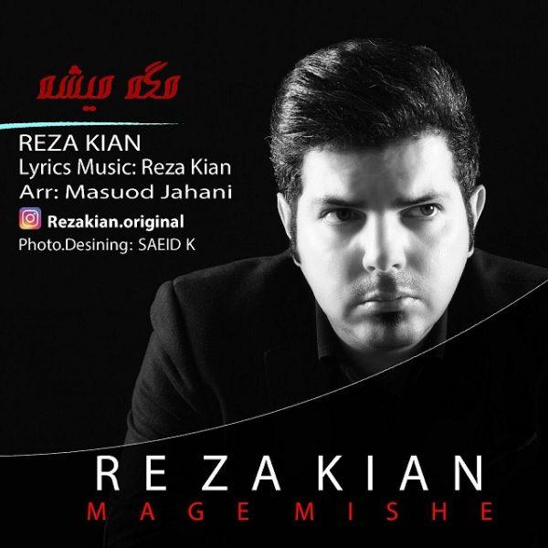 Reza Kian - Mage Mishe
