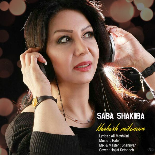 Saba Shakiba - Khahesh Mikonam