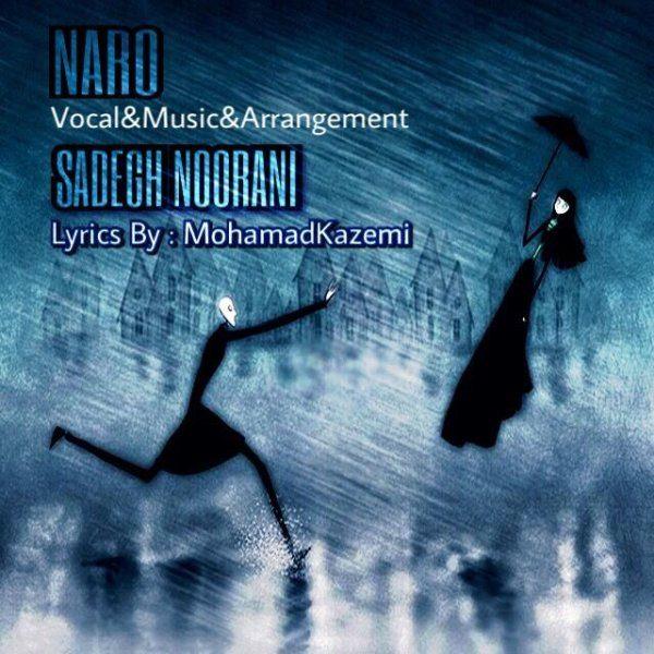 Sadegh Nooraei - Naro