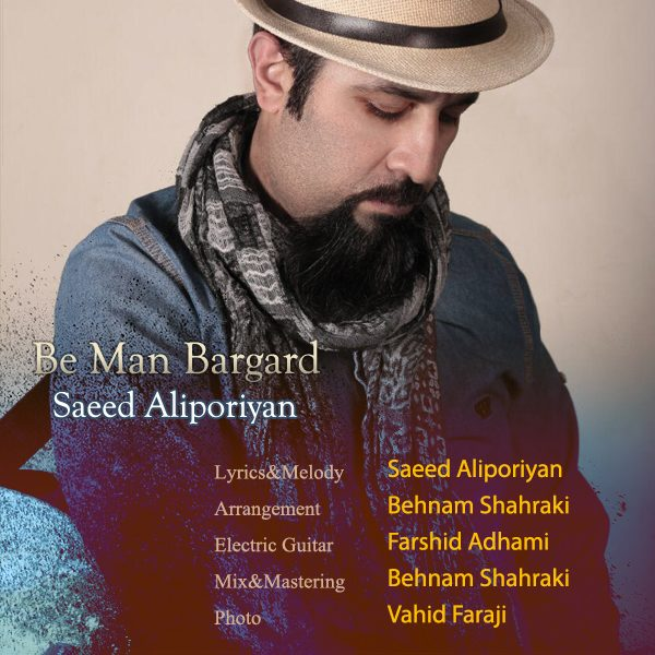 Saeed Aliporiyan - Be Man Bargard