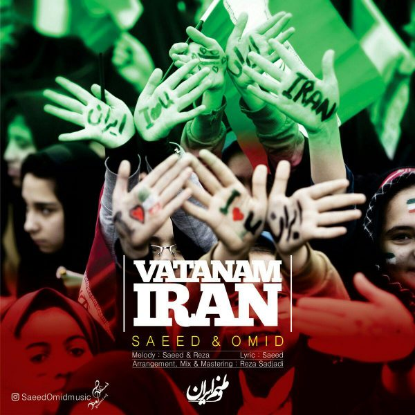 Saeed & Omid - Vatanam Iran