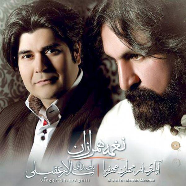 Salar Aghili - Naghmeye Hamrazan