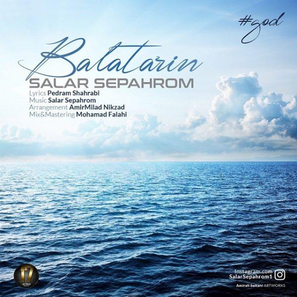 Salar Sepahrom - Balatarin