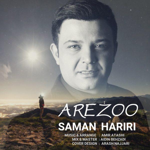 Saman Hariri - Arezoo