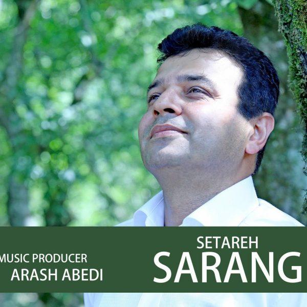 Sarang - Setareh