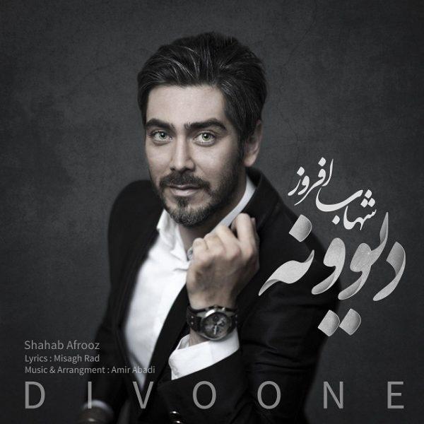Shahab Afrooz - Divoone