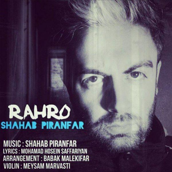 Shahab Piranfar - Rahro