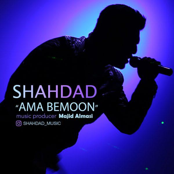 Shahdad - Ama Bemoon