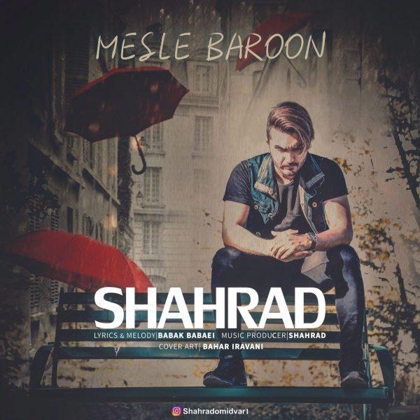Shahrad Omidvar - Mesle Baroon