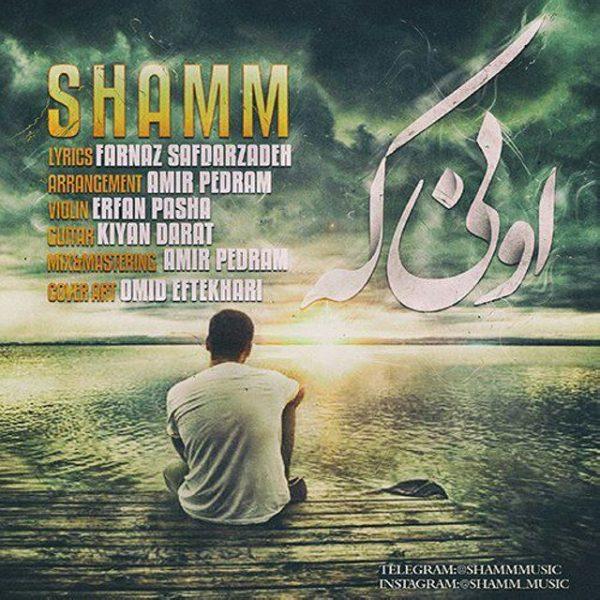 Shamm - Oni Ke