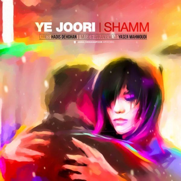Shamm - Ye Joori
