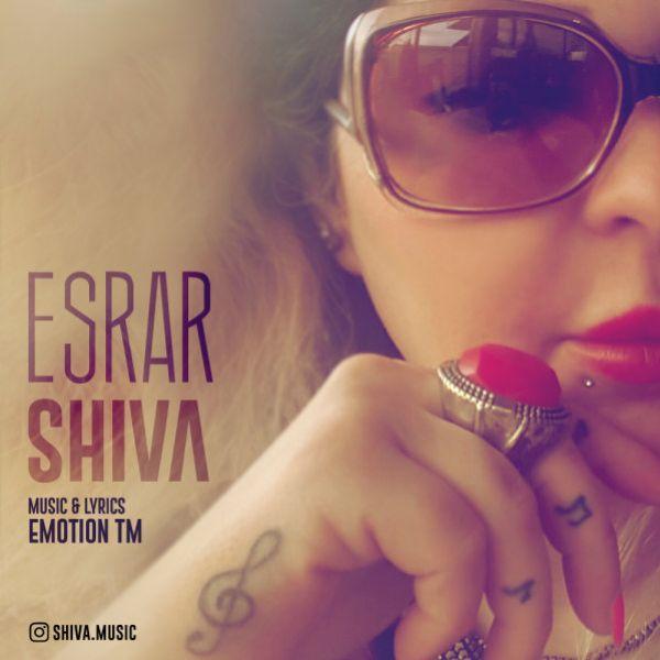 Shiva - Esrar