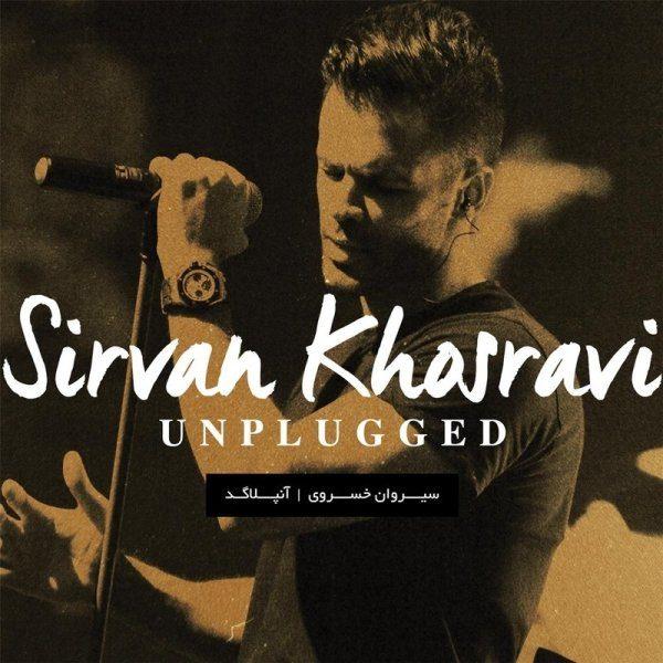 Sirvan Khosravi - Na Naro (Unplugged)
