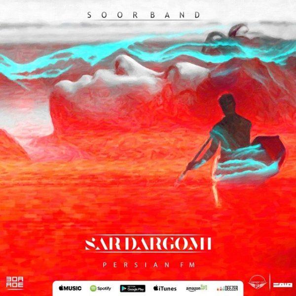 Soor Band - Sardargomi